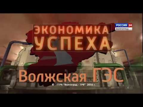 10 сентября 2016. Волжская ГЭС