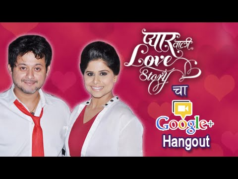 Video Pyaar Vali Love Story Google Hangout With Swapnil Joshi, Sai Tamhankar - Romantic Marathi Movie download in MP3, 3GP, MP4, WEBM, AVI, FLV January 2017