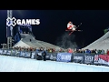 X Highlights: Men's Ski SuperPipe | X Games Aspen 2017