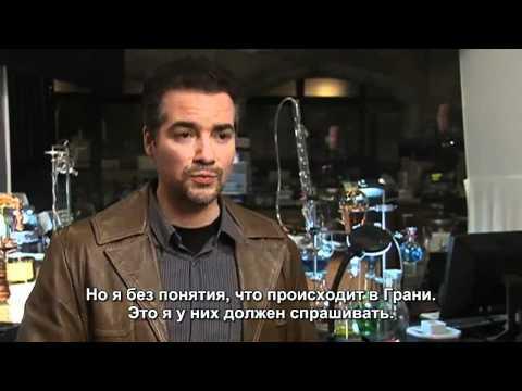 Смотреть видео онлайн с Грань / За гранью / Fringe