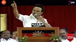 Video stalin emotional speech on kalaignar karunanidhi health  | Dravida Munnetra Kazhagam MP3, 3GP, MP4, WEBM, AVI, FLV Oktober 2018
