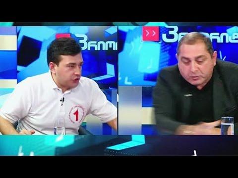 Γεωργία: Άγριο ξύλο πολιτικών σε τηλεοπτικό στούντιο