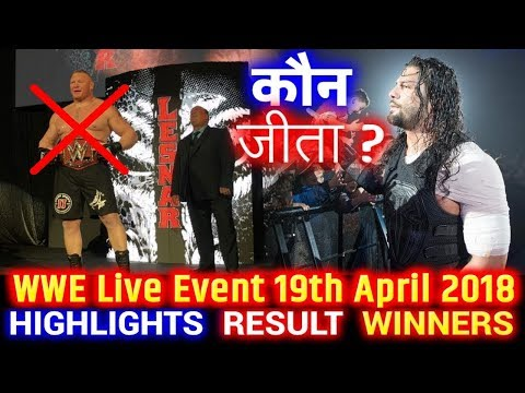 WWE Live Event 19th April 2018 Hindi Highlights - Roman Reigns | Brock Lesnar | Results Winners