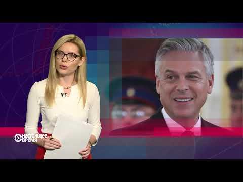 Вето России, неразбериха в Украине и новость из Зимбабве | ИТОГИ ДНЯ | 17.11.17