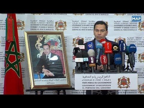 الاتفاق الفلاحي المغرب الاتحاد الأوروبي .. المغرب لا يقبل المساومة بخصوص سيادته الوطنية (العثماني)