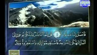 HDالقرآن كامل الحزب 48 الشيخ ماهر شخاشيرو