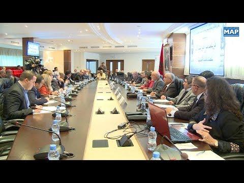 فريق الاتحاد العام للشغل  ينظم يوما دراسيا حول مشروع قانون المالية 2019