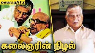 Video தனியாய் நிற்கும் கலைஞரின் நிழல் : The Man behind Kalaignar | Shanmuganathan Life Story MP3, 3GP, MP4, WEBM, AVI, FLV Desember 2018