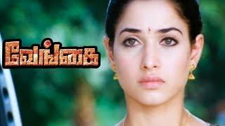 Video Venghai Movie | Dhanush - Tamanna Emotional Love scenes | Dhanush Love scenes | Tamanna Love Scenes MP3, 3GP, MP4, WEBM, AVI, FLV Maret 2018