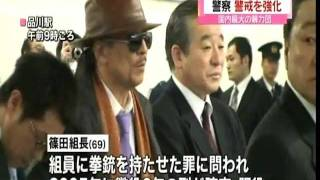 Download Video The boss of yakuza bosses released from prison MP3 3GP MP4