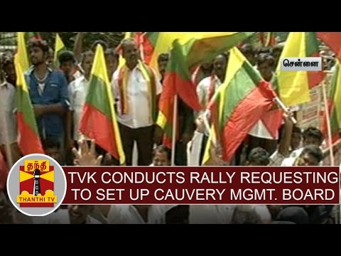 Tamizhaga-Vazhvurimai-Katchi-conducts-rally-requesting-to-set-up-cauvery-management-board