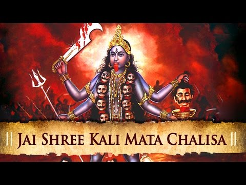 Jai Shree Kali Mata Chalisa - Popular Hindi Devotional Songs 29 July 2014 05 PM