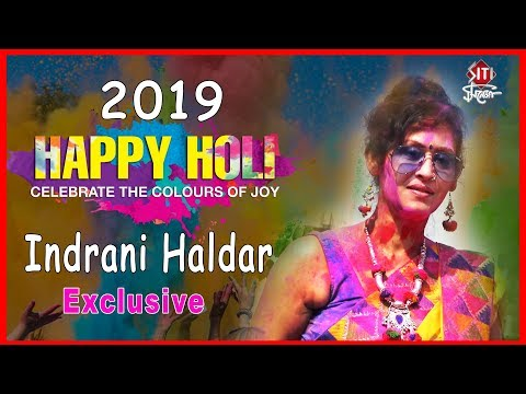 নাচে গানে Holi Celebration  | Indrani Halder | Happy Holi 2019 | Basanta Utsav 2019