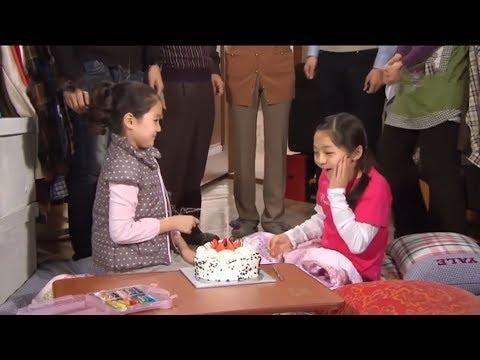 Heri tổ chức sinh nhật cho Sin E, cả hai trở nên thân thiết hơn - Thời lượng: 10:04.