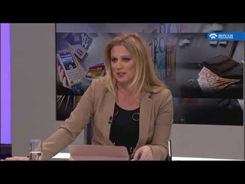 Το zήτημα της oνομασίας της FYROM     (01/02/2018)