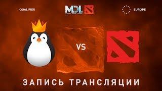 Kinguin vs ECx, MDL EU, game 1 [Jam, Inmate]