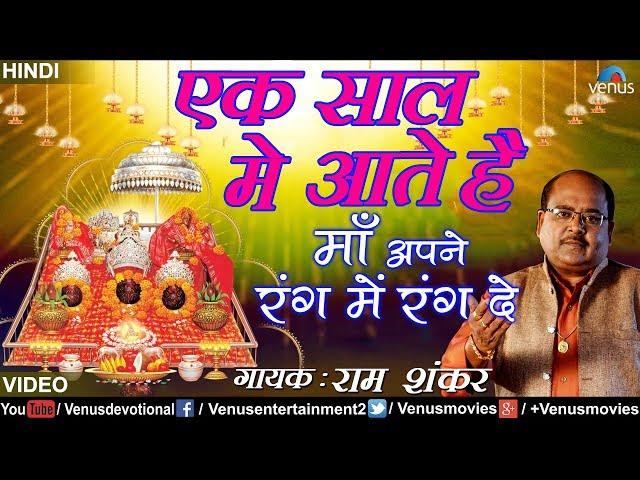 Apatkaal Hindi 1080p Hd Hindi Movie