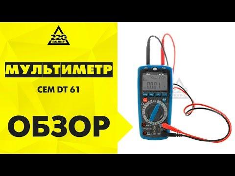 Видео Мультиметр минилаборатория 6 в 1 DT-61