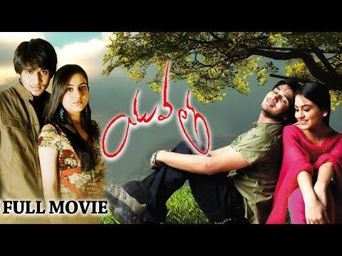 Yuvatha Full Length Telugu Movie || Nikhil & Aksha || 2018 Telugu Latest Full Movies HD