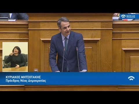 K. Μητσοτάκης : Η συζήτηση αυτή θα καταγραφεί στην ιστορία ως μία μεγάλη χαμένη ευκαιρία