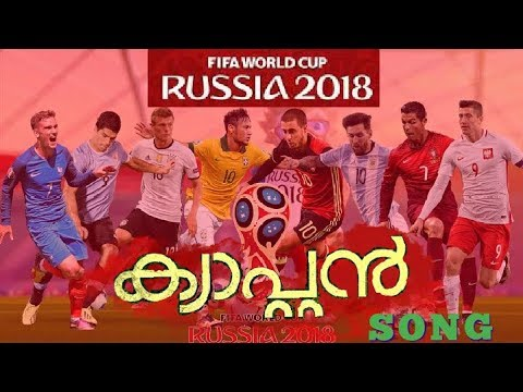 FIFA WC 2018 CAPTAIN SONG VERSION