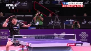 Table Tennis Highlights, Video - 2013 WTTC (ms-R16) BOLL Timo - KISHIKAWA Seiya [HD] [Full Match/Chinese]
