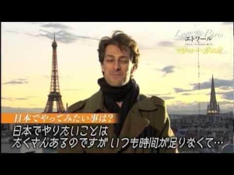 パリ・オペラ座バレエ団 ダンサーのみなさんからメッセージ!