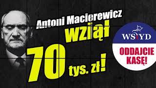 Rząd PiS to pierwszy rząd w historii Polski, który sam sobie przyznał GIGANTYCZNE premie.
