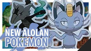 POKEMON SUN & MOON NEW ALOLAN MAROWAK AND MEOWTH!! by King Nappy