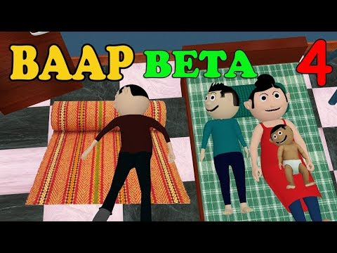 BAAP BETA 4 | Jokes | CS Bisht Vines | Desi Comedy Video | School Classroom Jokes