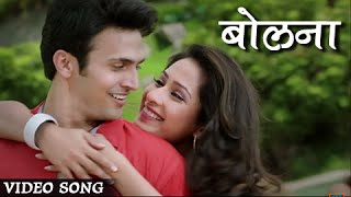 Presenting to you the most awaiting Romantic song