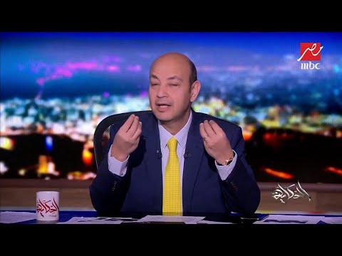 """عمرو أديب يكشف مفاجآت """"الحكاية"""" ليلة رأس السنة"""