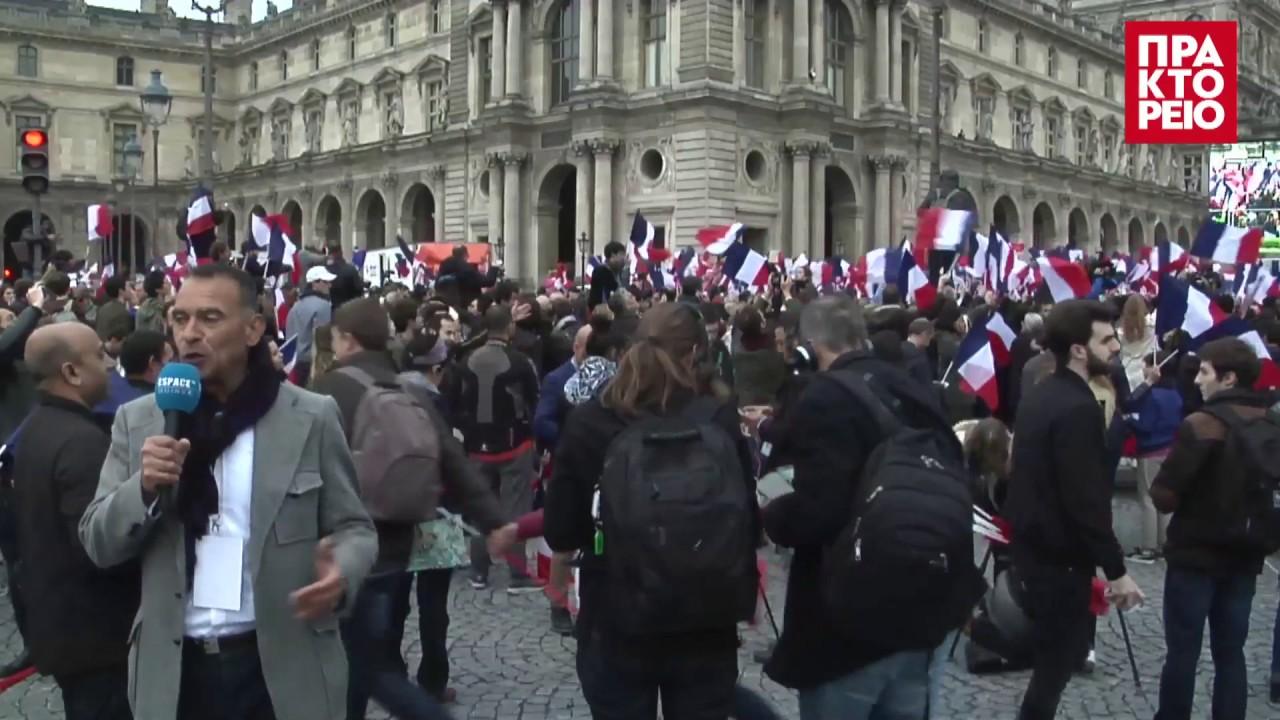 Γαλλία: Η ώρα της ανακοίνωσης του αποτελέσματος των εκλογών