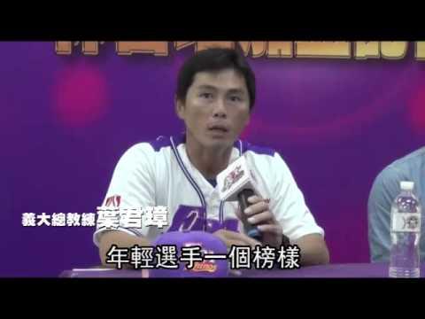 林哲瑄加盟義大 月薪45萬元