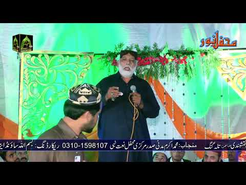 Video Heart Touching Intro Rubaiat by Alhaj Sabir Sardar 2017 Thei Mehfil e naat download in MP3, 3GP, MP4, WEBM, AVI, FLV January 2017