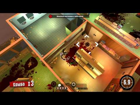 Reservoir Dogs: Bloody Days GamePlay PC