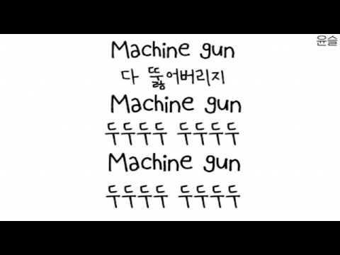 machine gun zion t