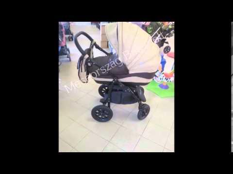 Универсальная коляска Aneco Venezia (ц. Z-1 коричневый-бежевый)