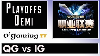 Qiao Gu vs Invictus Gaming - LPL Summer 2015 - Playoffs Demi - QG vs IG