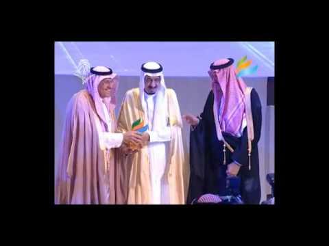 ملتقى السفر و الاستثمار السياحي السعودي 2011