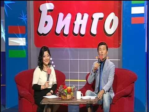 ТВ Бинго Казахстан [ 43 - тираж 2016г.]