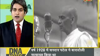DNA: Truth of Sardar Patel's stand on Kashmir