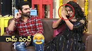 Hero Ram Funny Auto Punch On Anupama