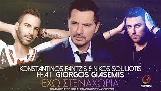 Konstantinos Pantzis & Nikos Souliotis -Έχω Στεναχώρια (feat. Giorgos Giasemis) videoklipp