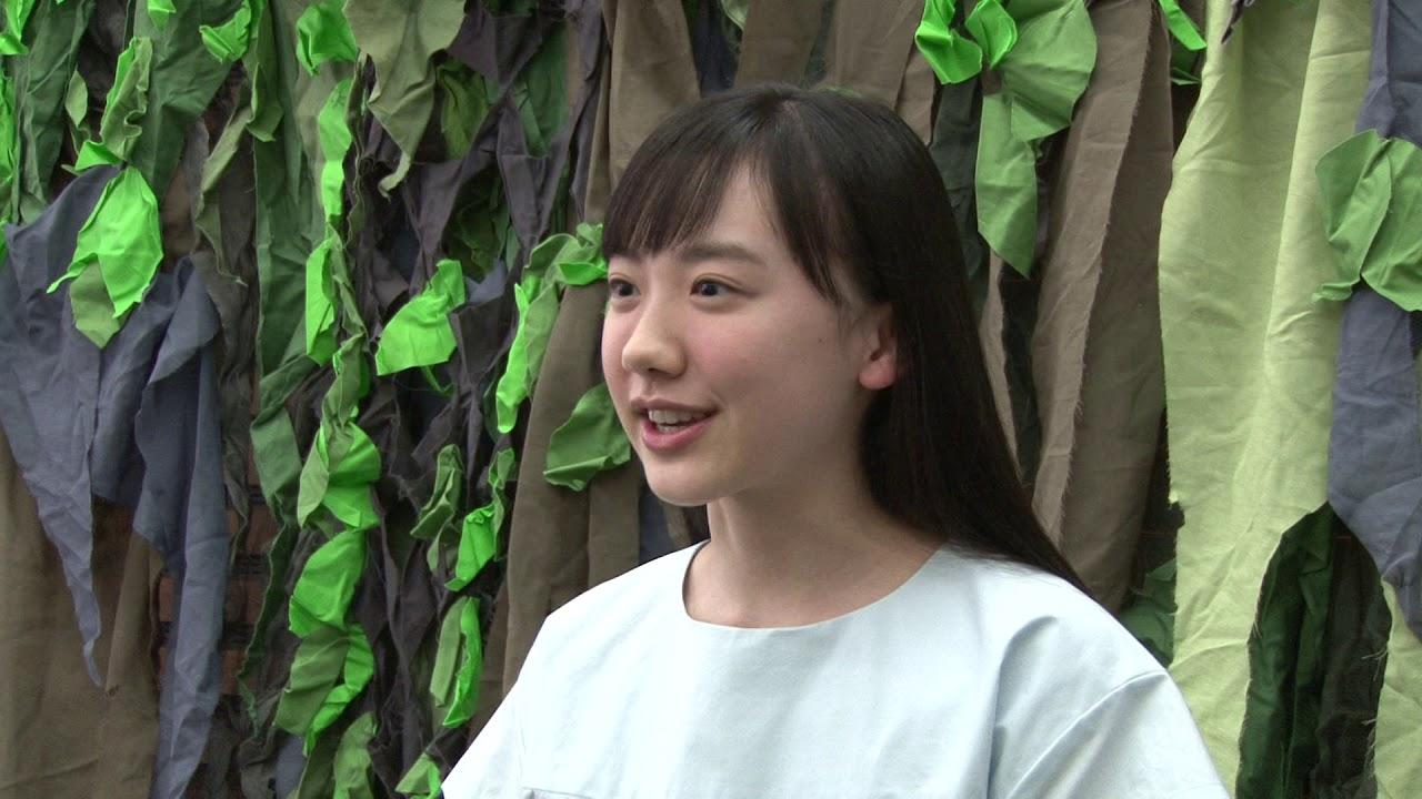 芦田愛菜さんからのコメント動画