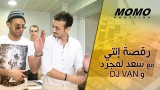 #ENTY DANSE - DJ Van رقصة إنتي مع سعد لمجرد و