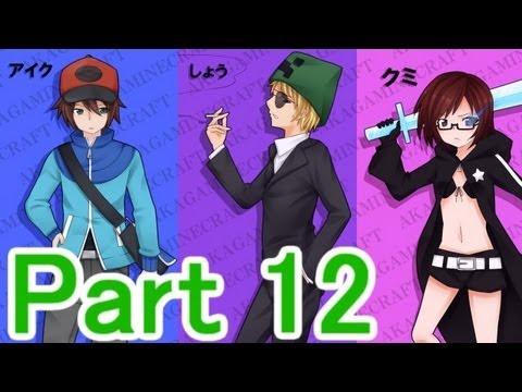 【Minecraft】あかがみんクラフト【実況】part12