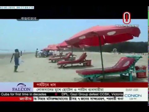 Tourism hit by heatwave (03-05-2016)
