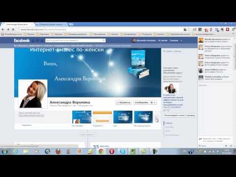 Как сделать главной фото на facebook