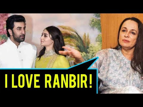 Alia Bhatt's Mother Soni Razdan APPROVES Ranbir An